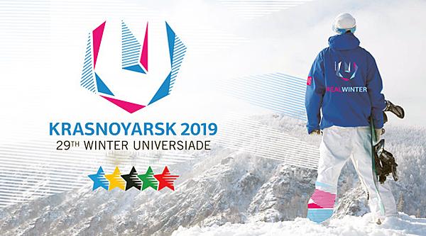 Universiadi invernali 2019